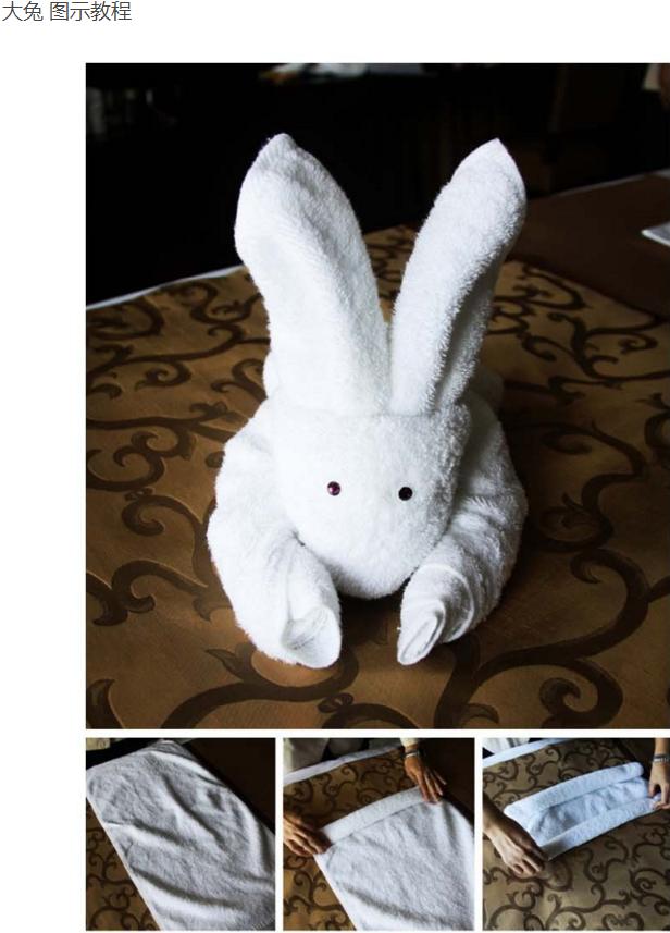 出入酒店,经常看到客房里摆放的用毛巾折叠的小动物,是不是很爱不释